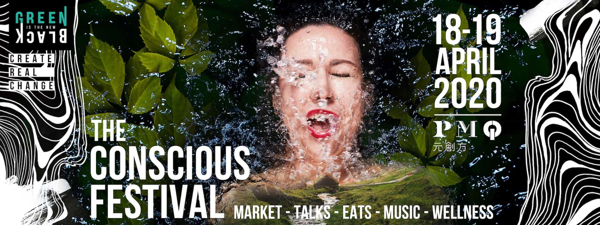 Conscious Festival Hong Kong poster